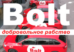 bolt-taxify-visavi_top