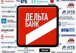 deltabank